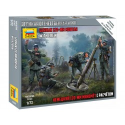 Zvezda German 120mm Mortar w/Crew (Snap kit) (1:72)